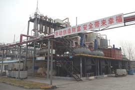factory-view-7